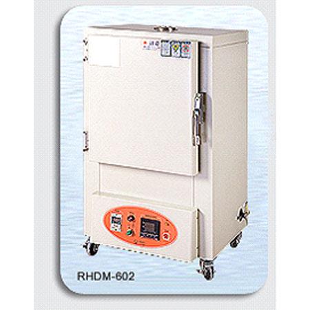 Laboratory Ovens - RHDM-602